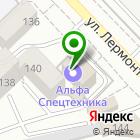 Местоположение компании Мостострой-9
