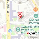 Правозащитная коллегия адвокатов Иркутской области
