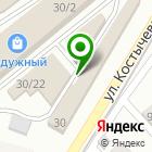 Местоположение компании МАК-Электро