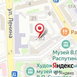 ЗАО АТС-сервис
