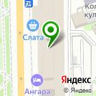 Местоположение компании Мирниал-Бухгалтерия