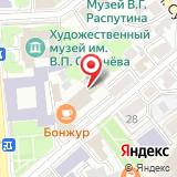 Россия-Иркутск