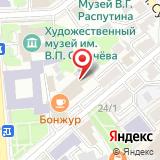 ГТРК Иркутск