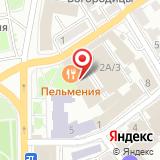 ООО А9 Энерджи