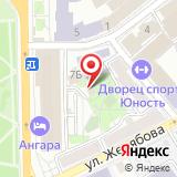 ООО ГеоИнформационныйЦентрСибири