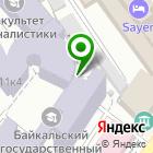 Местоположение компании Институт экспертиз Восточной Сибири, АНО