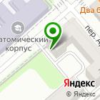 Местоположение компании Профессорская клиника