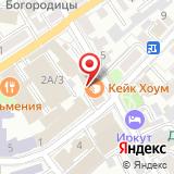 ООО МС клиник