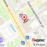 Иркутский областной Театр Юного Зрителя им. А. Вампилова