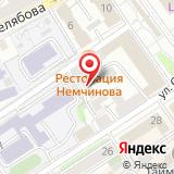 Управление Федеральной почтовой связи Иркутской области
