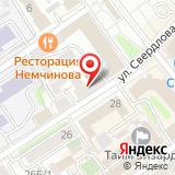 ООО Байкал-Сигнал