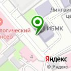 Местоположение компании Иркутский базовый медицинский колледж