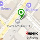 Местоположение компании Иркутский областной музыкальный колледж им. Ф. Шопена