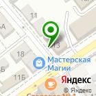 Местоположение компании Александр