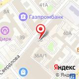 Иркутская областная общественная организация ветеранов войны