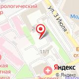 ООО Клиника Сибирского Здоровья