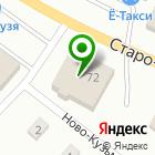 Местоположение компании Магазин светодиодов