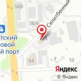 ООО Спутниковая Компания