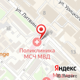Поликлиника ГУВД Иркутской области