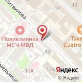 ООО Байкальский Легион