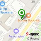 Местоположение компании Байкальский техникум права и предпринимательства