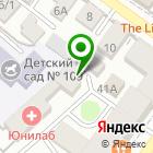 Местоположение компании Рукодельнице.рф