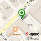 Местоположение компании Скрап Зефирка