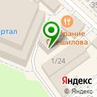 Местоположение компании Бизнес-Эксперт