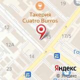 Телефон доверия ГУВД Иркутской области