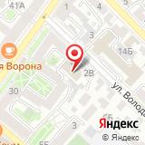Управление ГИБДД ГУ МВД Росси по Иркутской области