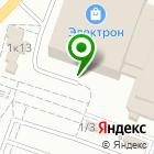 Местоположение компании ТеплоИркутск