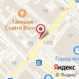 Музей ГУ МВД России по Иркутской области