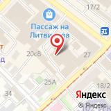 Иркутская областная коллегия адвокатов