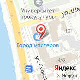 ООО Сантекс