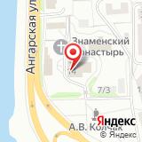 Иркутская епархия Русской Православной Церкви