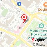 Иркутская областная стоматологическая поликлиника