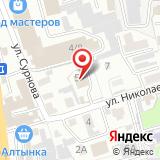 Межрайонный экзаменационный отдел ГИБДД ГУ МВД России по Иркутской области