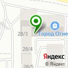 Местоположение компании ЭНЭКО