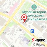 Комитет по управлению Октябрьским округом
