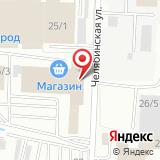 ООО РусЭкспорт