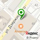 Местоположение компании Творческая мастерская у Василисы