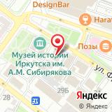 ООО Ноутбук-Сервис