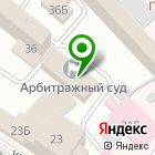 Местоположение компании Арбитражный суд Иркутской области