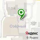Местоположение компании Сибирь Электрик