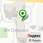 Местоположение компании Овиком