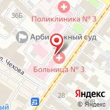 Городская клиническая больница №3