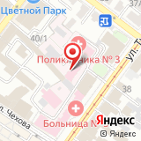 Главное бюро медико-социальной экспертизы по Иркутской области