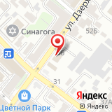 ООО Трансюжстрой