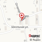 Средняя общеобразовательная школа №7