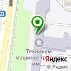 Местоположение компании Иркутский техникум машиностроения им. Н.П. Трапезникова